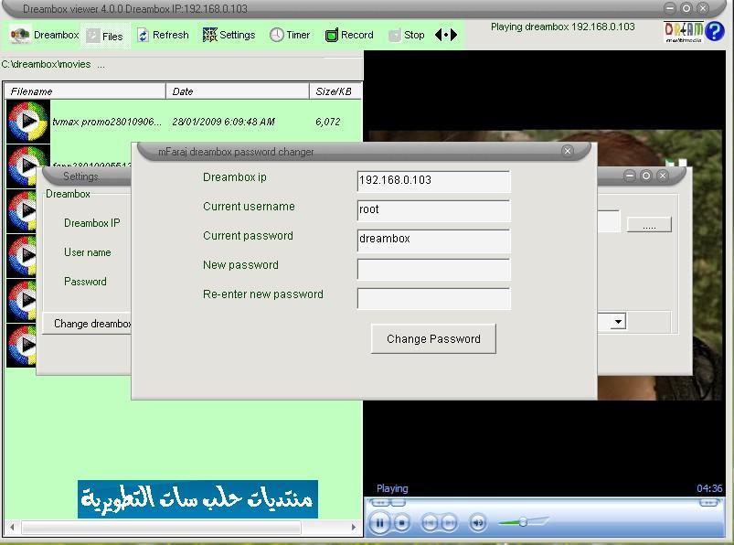 mfaraj dreambox viewer windows 7